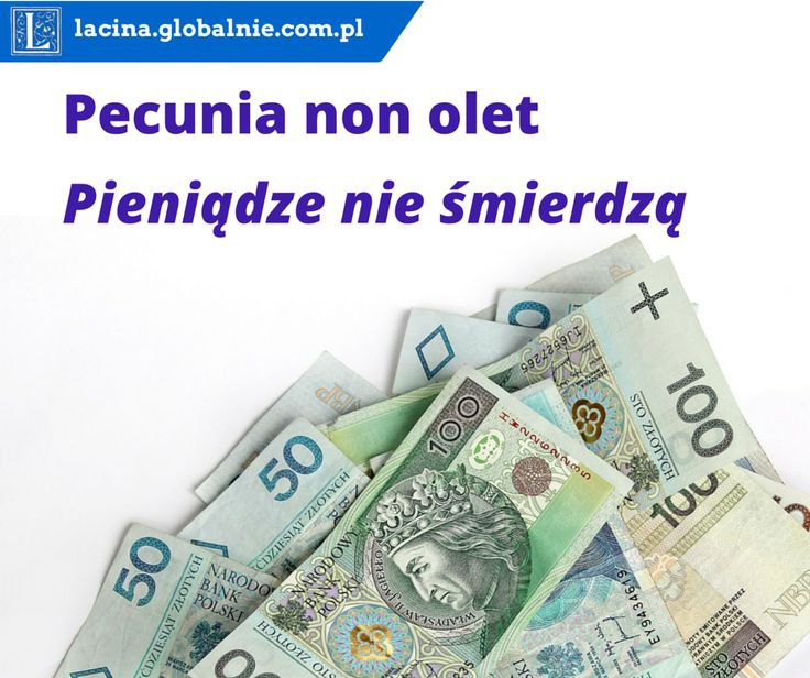 Pieniądze szczęścia nie dają. Dopiero zakupy...  #pieniądze #łacina #sentencje #cytaty #złotemyśli #pieniądzeszczęścianiedają http://lacina.globalnie.com.pl/sentencje-lacinskie/