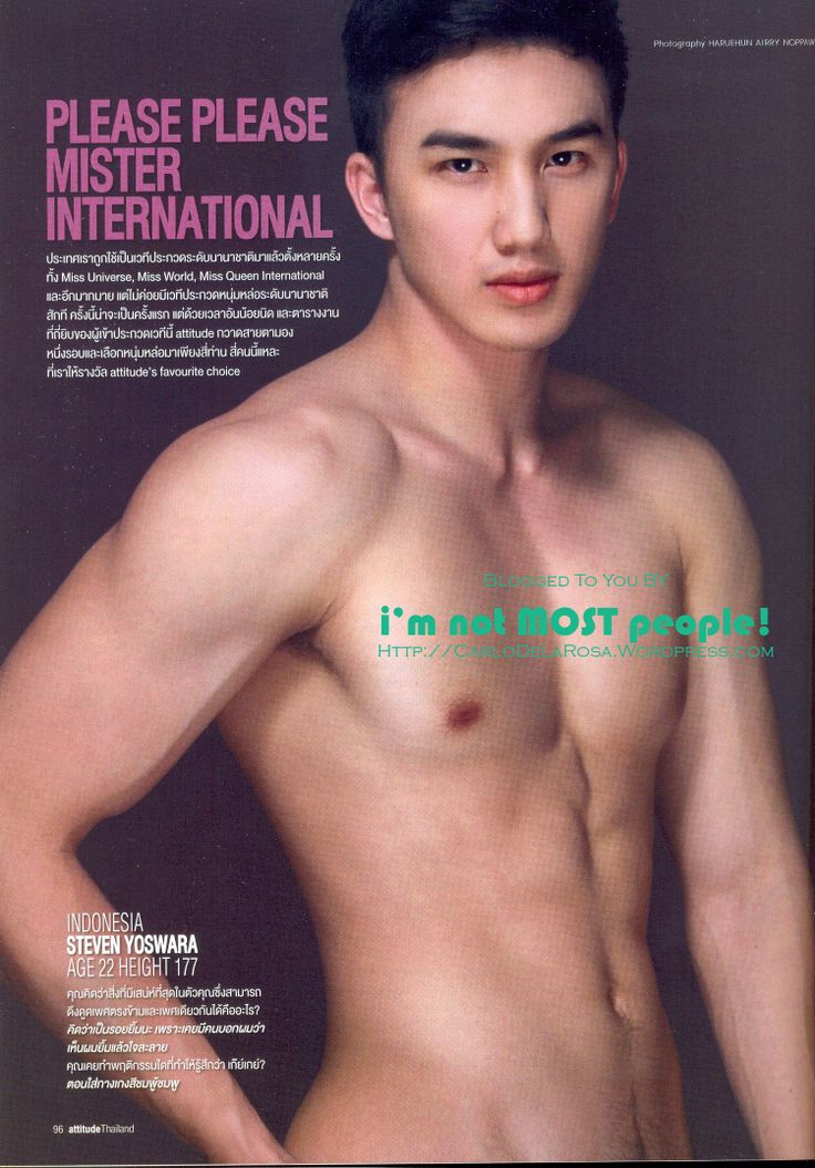 Steven Yoswara // ManHunt // Shirtless // Muscle // Sixpack
