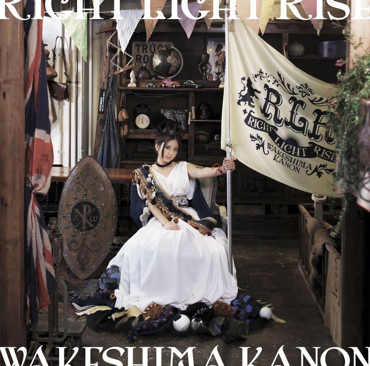 分島花音: RIGHT LIGHT RISE