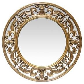 Shop Target for Decorative Wall Mirror mirrors you will love at great low prices. Free shipping on orders $35+ or free same-day pick-up in store.
