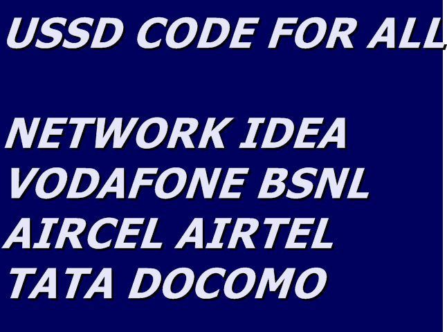 USSD CODE OF ALL NETWORK (VODAFONE IDEA AIRCEL  BSNL