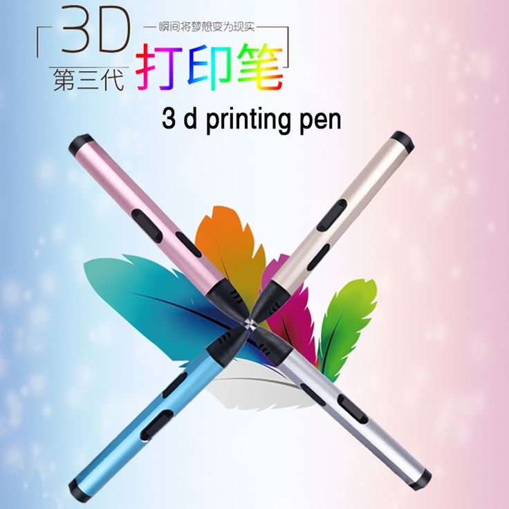 69.90$  Watch more here - http://ai0if.worlditems.win/all/product.php?id=32768158797 - 3 D Pen USB Plug 5V 2A Creative Pen 3 D graffiti pen Digital 4 speed regulation Best Gift For Kids 3nd 3d printing pen hot