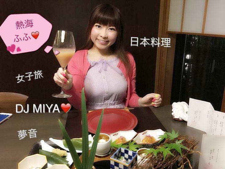 素敵な日本料理のコースでした本日は一休.com様より#親娘 でご招待いただき #熱海#ふふ様に宿泊体験中  夕飯は宿の日本料理 レストラン#夢音 ゆめおと にて #懐石料理フルコース  をいただいています お部屋#コンフォートスイート ツイン  自家源泉掛け流し 温泉 #露天風呂付 です  24室全ての部屋が#スイートルームの#ラグジュアリーな#宿  #お母さんいつもありがとう#母の日のプレゼント #温泉#熱海ふふ#あたみ#来宮#ラグジュアリーホテル#ATAMI #静岡県 #高級旅館#onsen  #宿泊記#女子旅#旅行記#お母さんと#旅ブロガー #インスタグラマー#熱海旅館#源泉かけ流し#熱海女子旅 by dj_miya