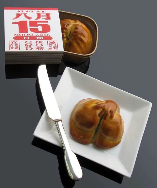 Cheeky Bum-Shaped Mooncakes Will Moon You As You Eat Them