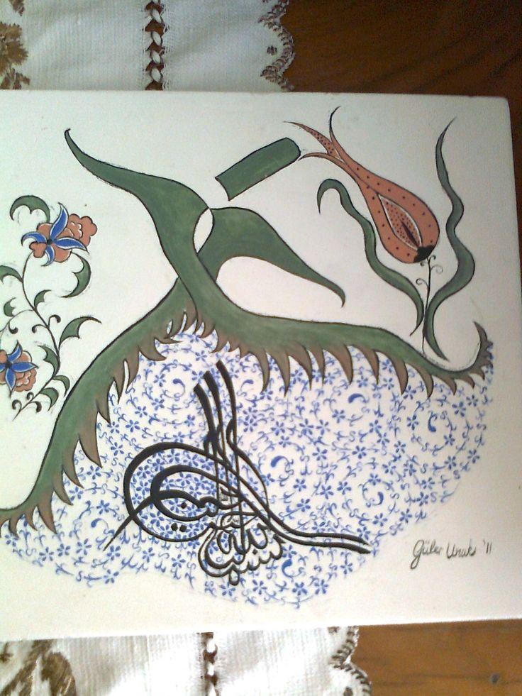 ...  كما جناحي الطير يسموان بك ..حيث المحبــــوب  -  جلال الدين الرومى.  ...    Like a bird's wings transcending you ... to the Beloved - Rumi
