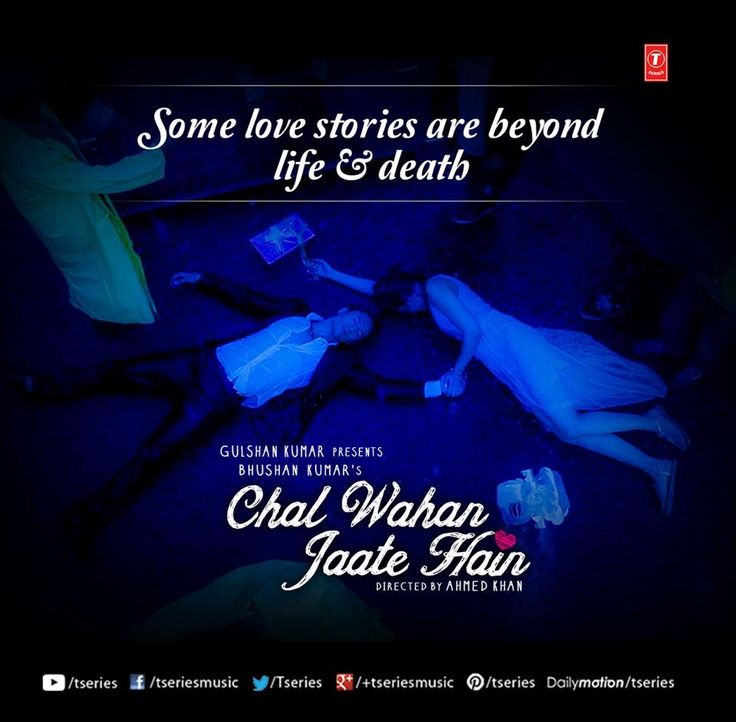 """Some love stories are beyond life and death"" Come fall in love all over again with Tiger Shroff & Kriti Sanon In ‪#‎ChalWahanJaateHain‬ by Arijit Singh Official heart emoticon  Enjoy it here--> https://m.youtube.com/watch?v=NerQs_SOwRo  ‪#‎TseriesMusic‬ ‪#‎ArijitSingh‬ ‪#‎TigerShroff‬ ‪#‎KritiSanon‬"