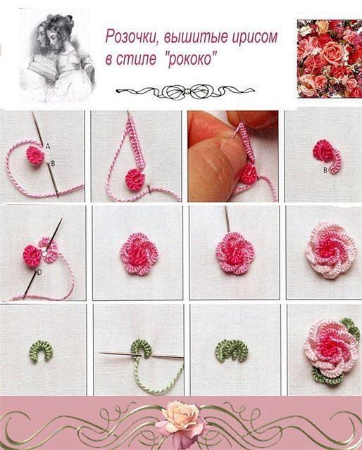 rosa tejida