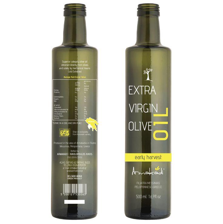 Packaging - Olive oil bottle design - Olive oil