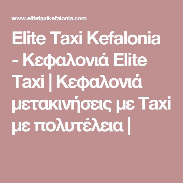 Elite Taxi Kefalonia - Κεφαλονιά Elite Taxi | Κεφαλονιά μετακινήσεις με Taxi με πολυτέλεια |