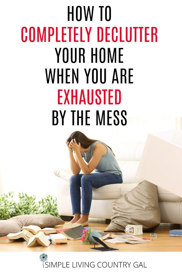 Decluttering your home can be a daunting task, but if you do it one day at a time you will see progress before you know it! Follow these tips to clear the clutter from your home once and for all. #organize #mess #declutter via @SLcountrygal