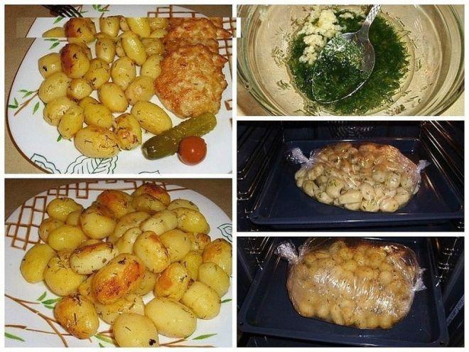 Картофель к праздничному столу - быстро, вкусно, красиво! Давайте приготовим картофель, запеченный в духовке и не просто в духовке, а в пакете с соусом.Пожалуйста, обратите внимание, что эта картошечка делается в специальном пакете. Такие пакеты для духовки …
