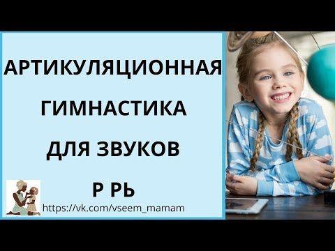 Комплексы артикуляционной гимнастики для детей 3-4 лет, 5 ...