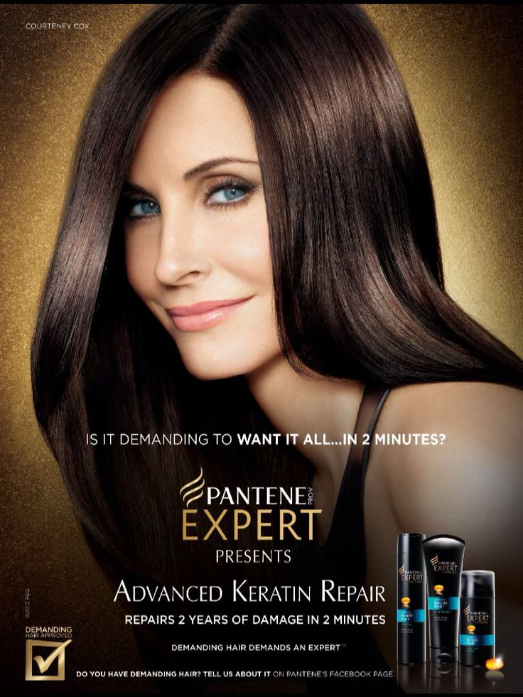 Pantene Expert Advertising with Courtney Cox