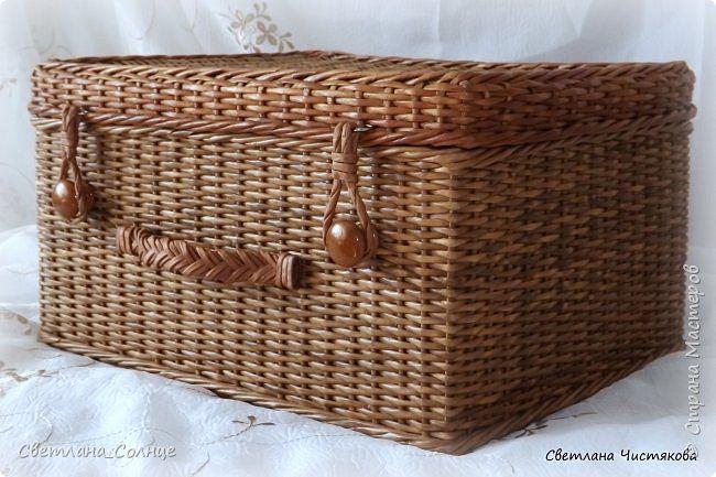 Поделка изделие Плетение Чемодан и чемоданчик Бумага Бумага газетная фото 1