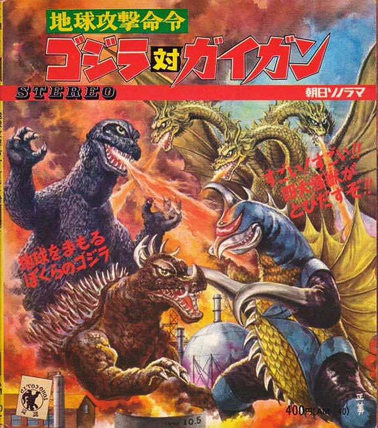 Vintage Sci Fi Horror Movie Poster Godzilla 1965 Invasion: 1000+ Images About Kaiju Art On Pinterest