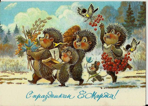 Hedgehogs bieds and mouse  Vintage Russian Postcard by LucyMarket