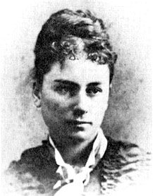 Grace Annie Lockhart graduated from Mount Allison University, becoming the first woman in the British Empire to earn a university degree.