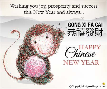 https://www.google.com/search?q=chinese new year 2016 crafts