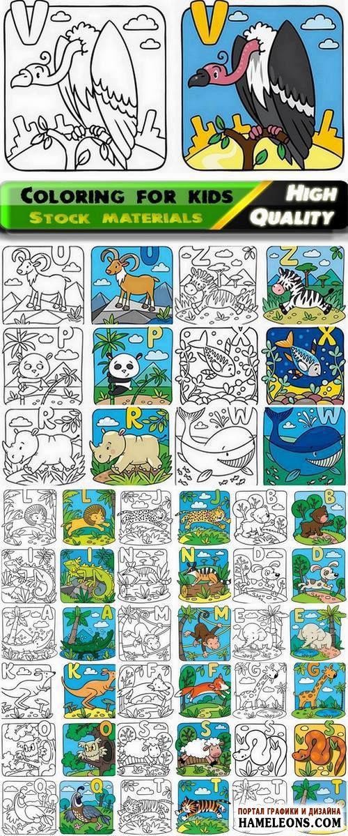 Животные и алфавит - разукрашки для детей - векторный клипарт