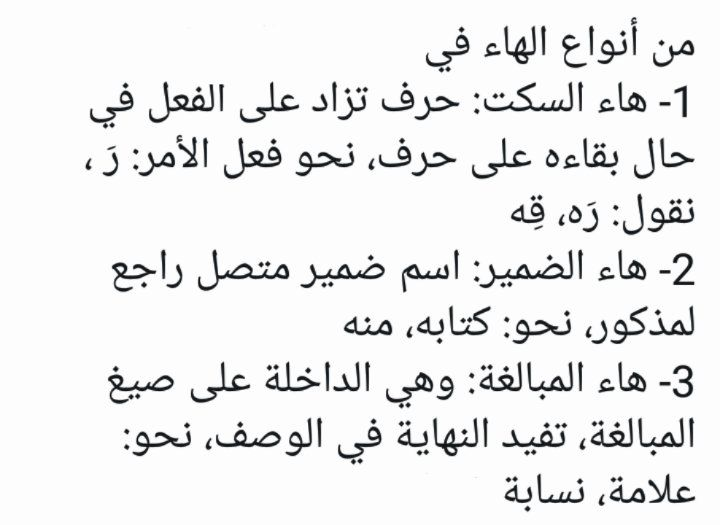 Pin By Soso On لغة Learn Arabic Language Learning Arabic Arabic Language