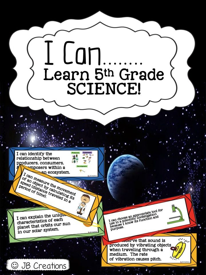 "These 18 colorful ""I Can"" statements are aligned to the 5th Grade New Learning/Next Generation Science standards.  Broken into smaller chunks with colorful graphics, these statement cards will provide a visual reminder of how each standard connects to their world!  Help students take ownership of their learning while at the same time providing key evidence during evaluations! Ready to print in color, laminate, cut apart, and post for the year…"