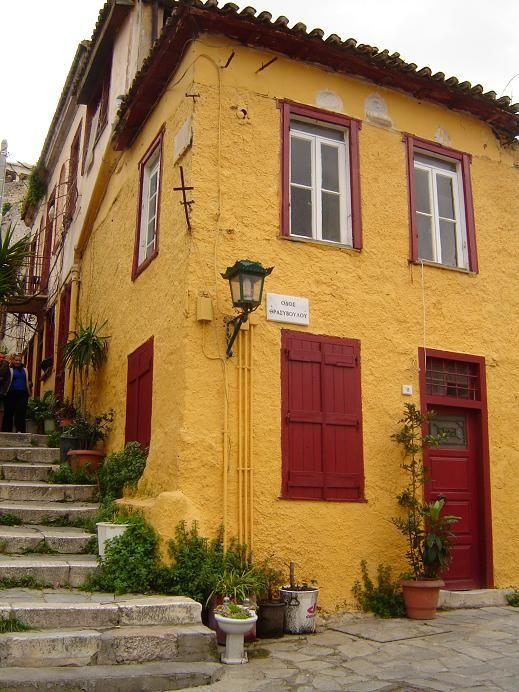 townhouse, Plaka, Athens