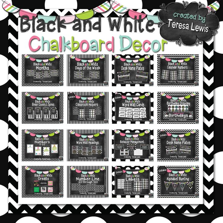 Classroom Decor Black And White : Black and white chalkboard decor rd grade graphics