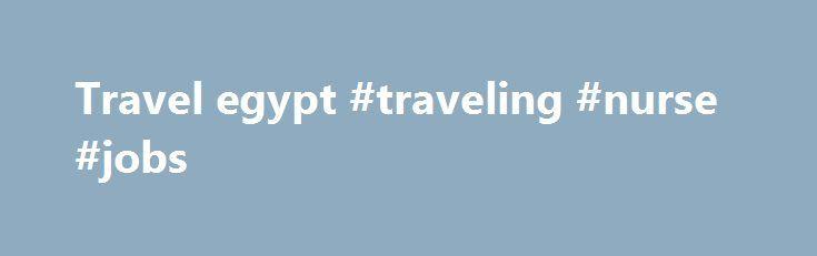 """Travel egypt #traveling #nurse #jobs http://travel.remmont.com/travel-egypt-traveling-nurse-jobs/  #travel egypt # Полезная информация Такого понятия как единая """"египетская подробно Перед поездкой Путешествие в Египет несомненно будет увлекательным, ведь здесь вас ждут многочисленные развлечения Избранные маршруты Планировщик поездки Если вы впервые: Почему бы не испытать наш путеводитель! Планировщик путешествий — это средство для индивидуальной настройки плана отдыха в Египте и…"""