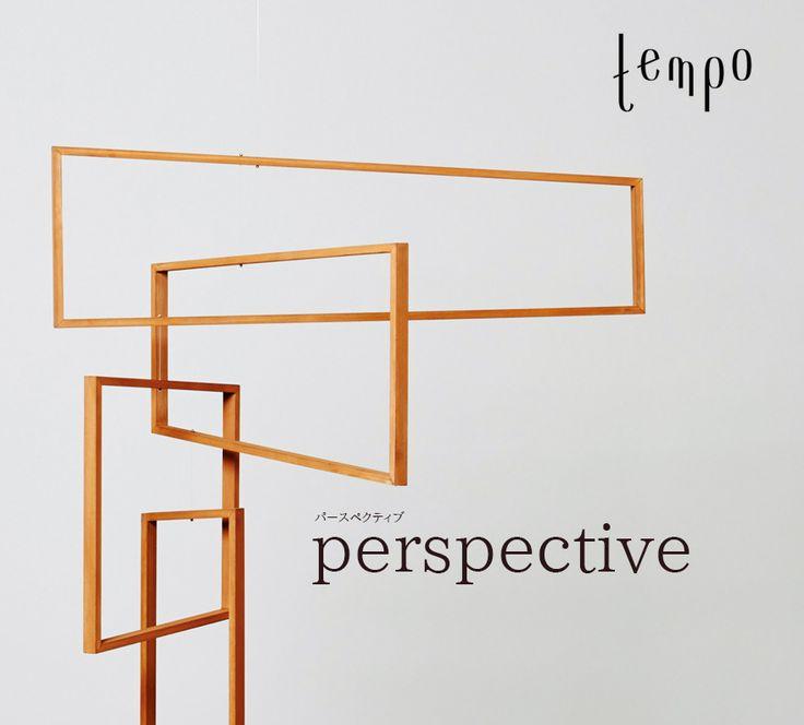 【楽天市場】tempo/モビール perspective / パースペクティブ mother tool / マザーツール動く彫刻/テンポ/mobile/キネティック・アート【RCP】:Shinwa Shop 楽天市場店