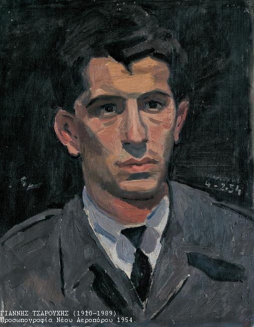 Portrait of a young aviator, 1954  Yiannis Tsaroychis