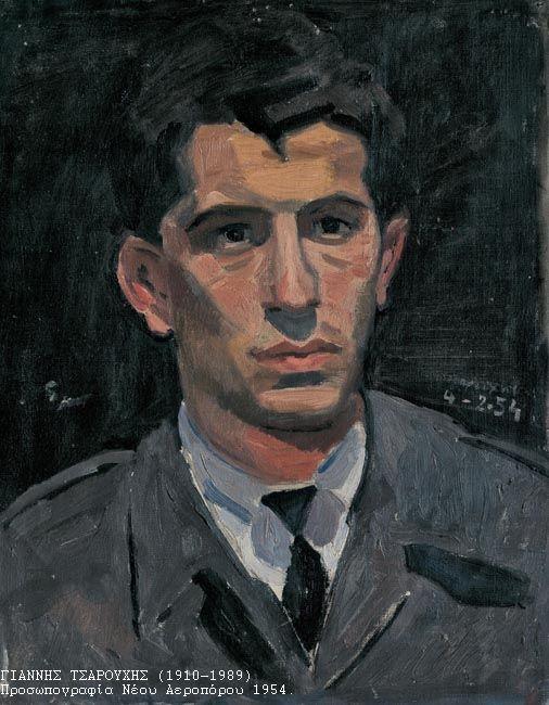 Portrait of a young aviator, 1954  Yiannis Tsaroychis