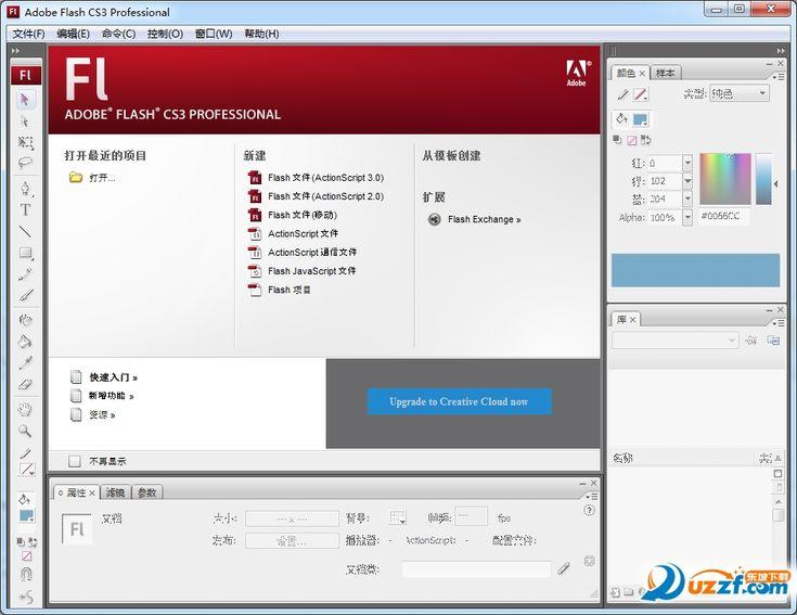 Adobe dreamweaver cs3 v9 rus скачать бесплатно