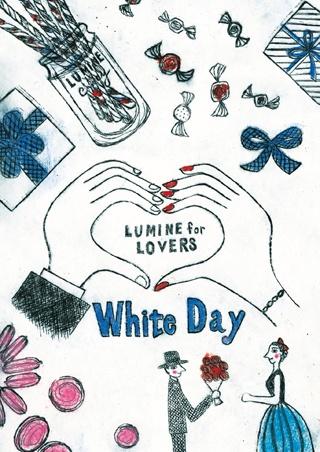 http://www.lumine.ne.jp/