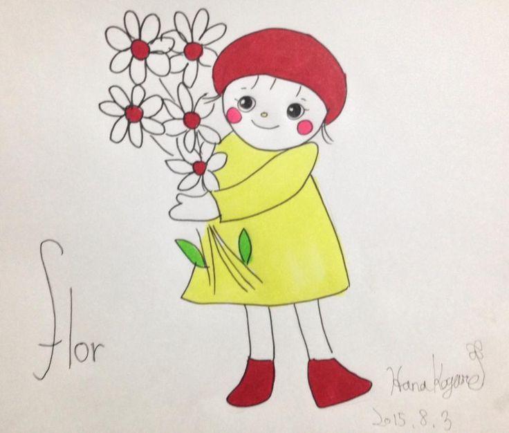flor ビンビン。