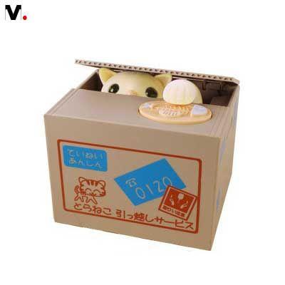 1pcs 2016 Hot Sale Automated Cat Steal Coin Bank tiy Piggy Bank Moneybox Money Saving Box Gift digital coin jar alcancia de gato