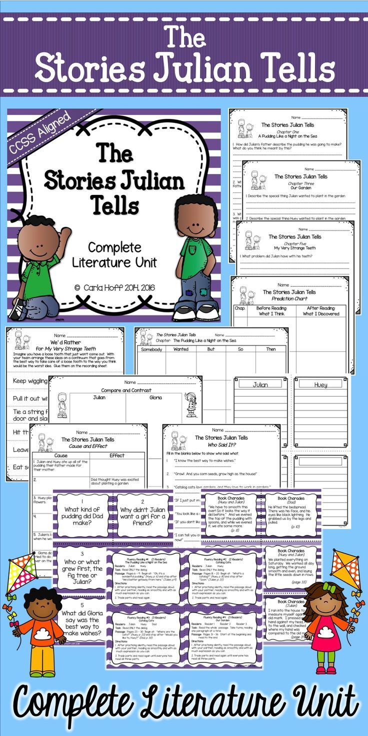 worksheet The Stories Julian Tells Worksheets the stories julian tells worksheets on 1000 images about my tpt store high frequency words comprehension