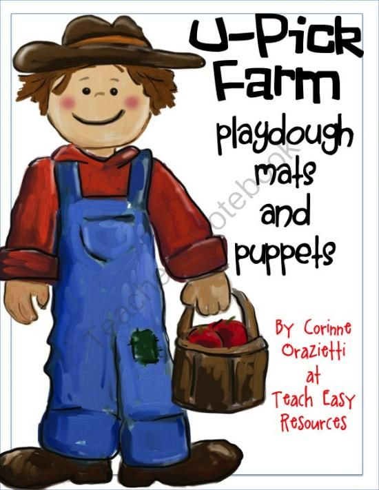 """Preschool Playdough Mats - U-Pick Farm Playdough Mats and Puppets from Teach Easy Resources on TeachersNotebook.com (8 pages)  - Playdough Activity Mats - U-Pick Farm Playdough Mats and Puppets:  Create some excitement at the playdough table with this fun activity set.  Your students can enjoy a day at the farm growing and selling """"vegetables"""" without ever leaving the cla"""