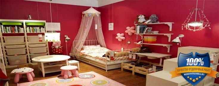 Ремонт и отделка детской комнаты