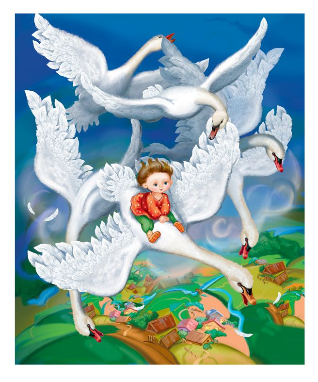 Татьяна - гуси-лебеди
