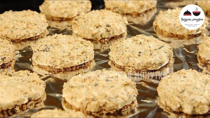 Вкуснейшее печенье - выпекается 1 минуту, получается настоящий шедевр