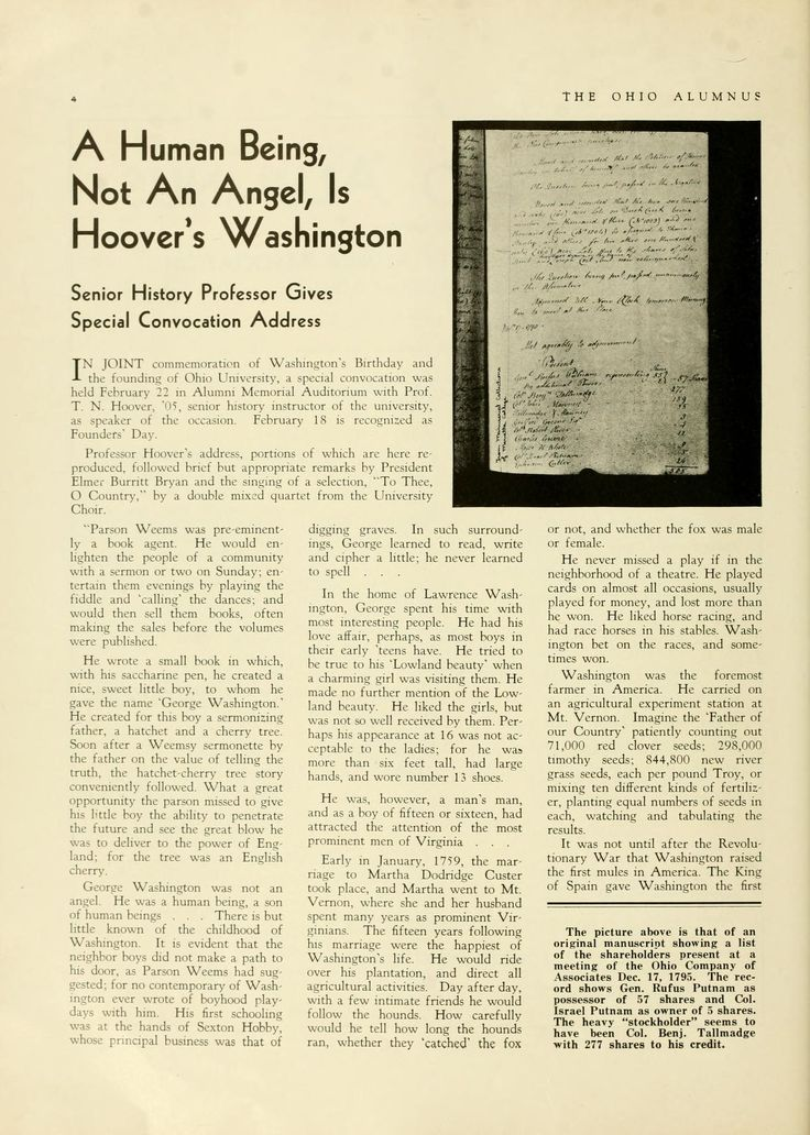 "FOUNDERS DAY 1932: The Ohio Alumnus, February 1932. ""A Human Being, Not An Angel, Is Hoover's Washington: Senior History Professor Gives Special Convocation Address."" :: Ohio University Archives"
