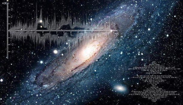 Звуки космоса