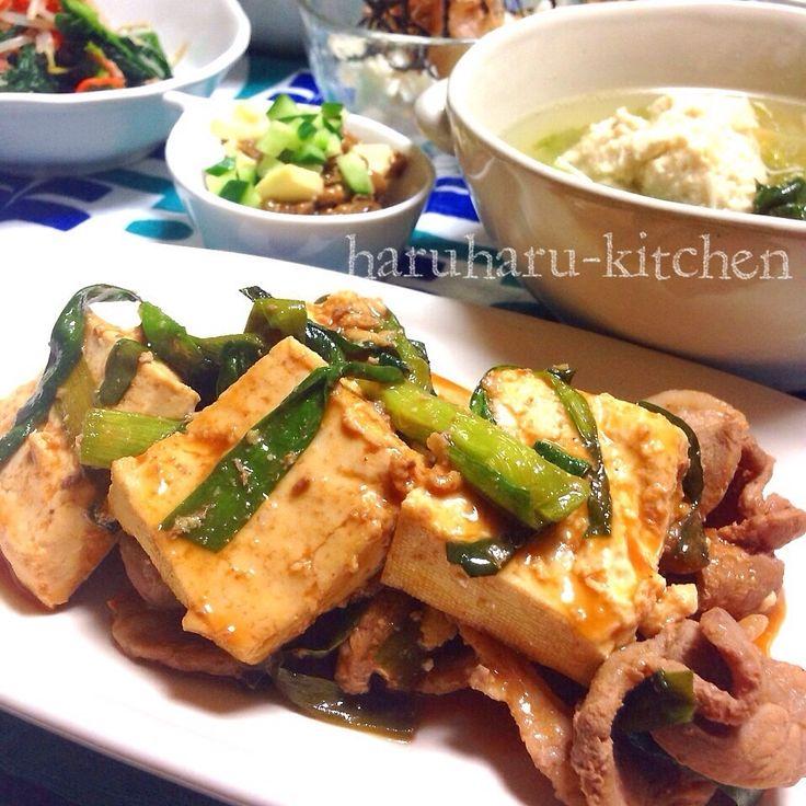 お豆腐と豚肉の組み合わせでご飯もすすむ簡単メインを作りました〜‼︎ ボリュームあるのにヘルシーで、アスリートはもちろんダイエットにも実は凄くいいんですよ♪ あっ、ご飯食べすぎたら何にもならんか…笑 【豆腐と豚ニラのコチュジャン炒め】 3〜4人分 ・豚薄切り肉…300グラム ・木綿豆腐…1丁(300グラム) ・ニラ…1/2束 ◎醤油…大2 ◎お酒…大1 ◎みりん…大1 ◎砂糖…大1/2 ◎コチュジャン…大1/2 ◎酢…大1/2 ★醤油…小2 ★お酒…小2 ◼︎ごま油…ちょろっと 豆腐は水切りしておきます 1、豚肉は適当な大きさに切り、★を揉み込んでおきます 2、フライパンで豚肉を炒めたら豆腐を加え、◎を一気に入れてフライパンを振りながら味を絡めます 3、ニラを入れてよく混ぜたら最後にごま油をたら~っと入れて出来上がり ≪はるはるの子供アスリート栄養満点ご飯≫ http://ameblo.jp/keitakku/