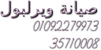 Giza Square | ميدان الجيزة in الجيزة, Muḩāfaz̧at al Jīzah  0235710008