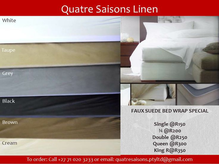 ACCESSORIES-FAUX SUEDE BED WRAP SPECIAL
