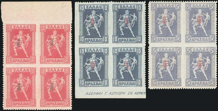 1916 ovpt.Crown & E.T.,compl.set of 17 values in bl.4,u/m.Scarce lot.