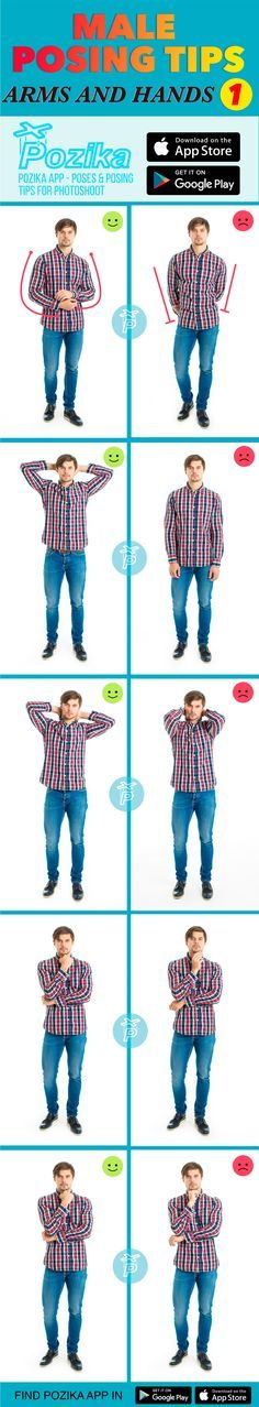Male posing tips photography photo shoot. Hands (part 1) #Posing #how to pose #how to pose like a model #portrait photographer #portrait photography #ideas for photos #ideas for photography #ideas for photoshoot #ideas for photo shoot #photographing #shooting #posing guide #posing app