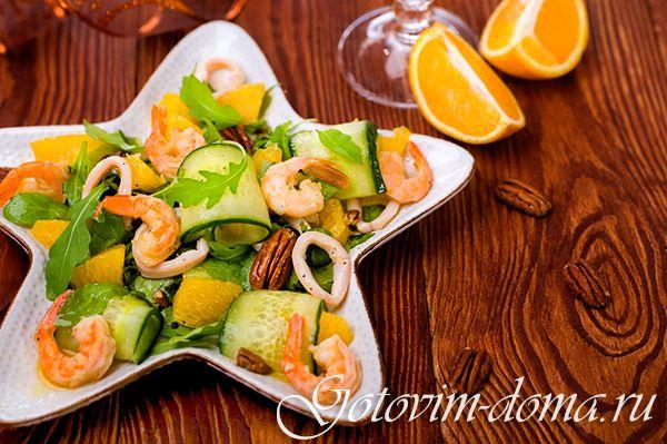 Рецепт: Салат с креветками, рукколой и апельсиновой заправкой