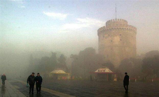 Τοπίο στην ομίχλη...