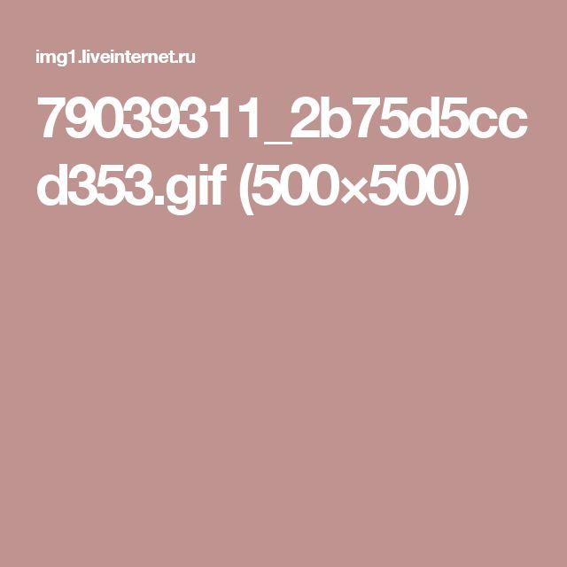 79039311_2b75d5ccd353.gif (500×500)